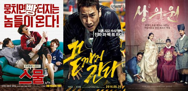 koreai-filmklub--600