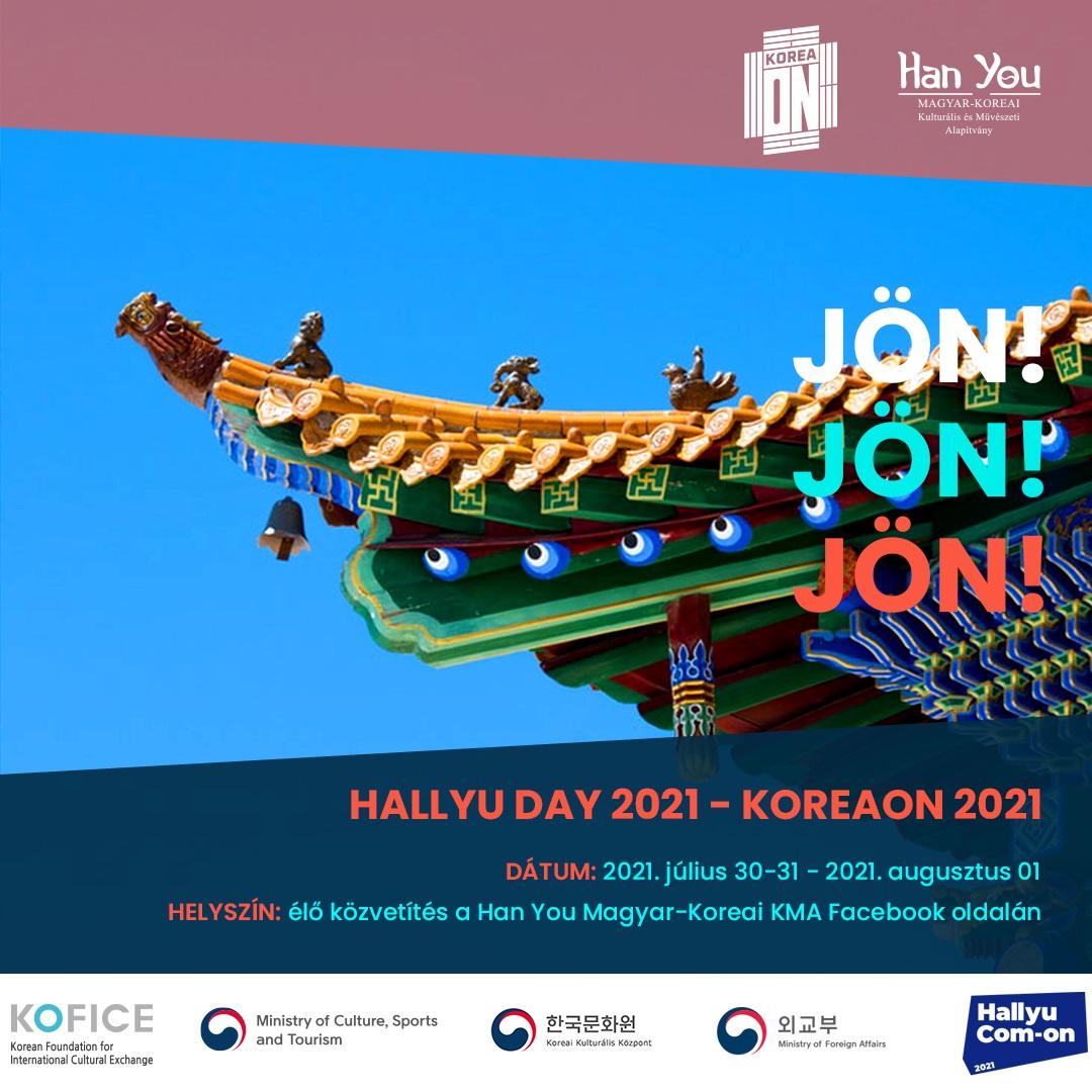 KoreaON 2021